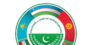 """Pakistan: A Land of Opportunities for Central Asian Republics"": Pakistan to host experts to review regional peace and trade"