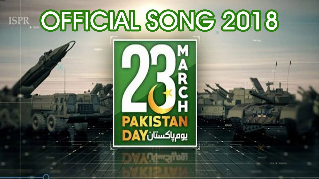 pakistani old songs mp3 download