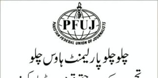 PFUJ leads protest movement for journalists' rights