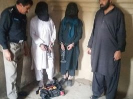 Radd-ul-Fasaad: Three terrorists apprehended from KPK, Balochistan