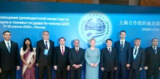 Pakistan wants long-term & broad-based partnership with Russia: Rana Tanveer