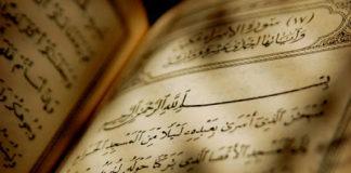What happened on Shab-e-Mairaj?