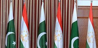 Tajikistan conference in Pakistan will explore new dimensions of bilateral cooperation