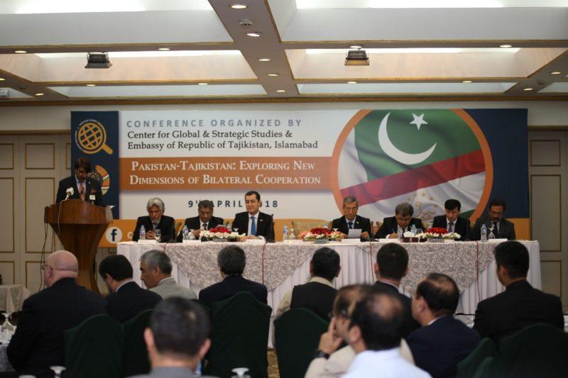 """Tajikistan Conference in Pakistan: Pakistan and Tajikistan can together work on """"Energy Corridor"""