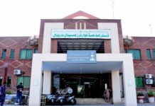 Shahbaz Sharif inaugurates revamped DHQ Hospital Narowal