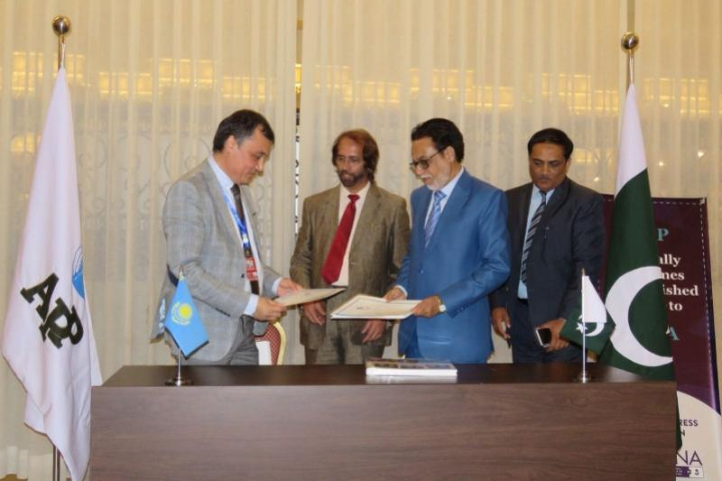 International Conference of News Agencies hosted by APP concluded in Islamabad