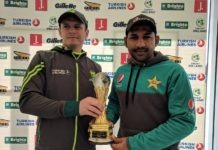 PTV Sports Pakistan vs Ireland Test Match Live Streaming