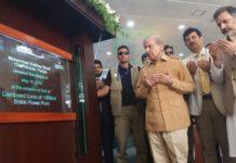 Shahbaz Sharif inaugurates fully functional 1180 Bhikki Power Plant