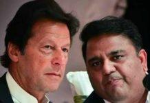 PTI seeks replacement of federal & provincial interior secretaries, Chairman NADRA