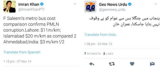 Is this True? Peshawar's Metro costs more as compared to