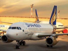 CAA bars Shaheen Air flights NL768/NL892 despite court resumption orders