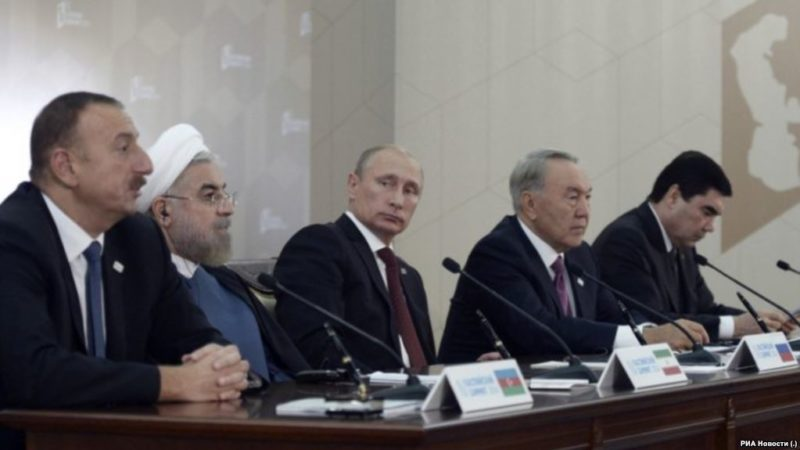 5th Caspian Summit concludes
