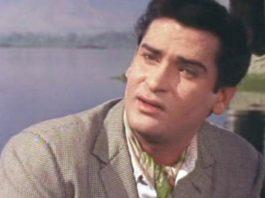 Death Anniversary of Shammi Kapoor observed
