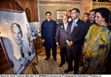 """Independence Day Celebrations: Photographic exhibition """"Flashes of Pakistan's History"""" opens at Lok Virsa"""