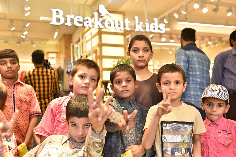 Breakout - An evening with the orphan children