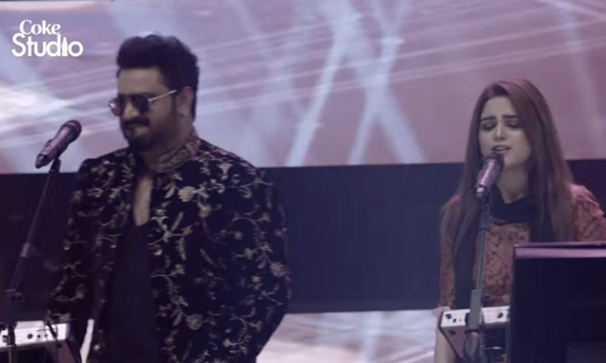 Coke Studio 11 Episode 5 Song Malang By Aima Baig And Sahir Ali Bagga