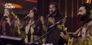 Coke Studio 11 Episode 6 First Track 'ILALLAH' by 'Sounds of Kolachi'