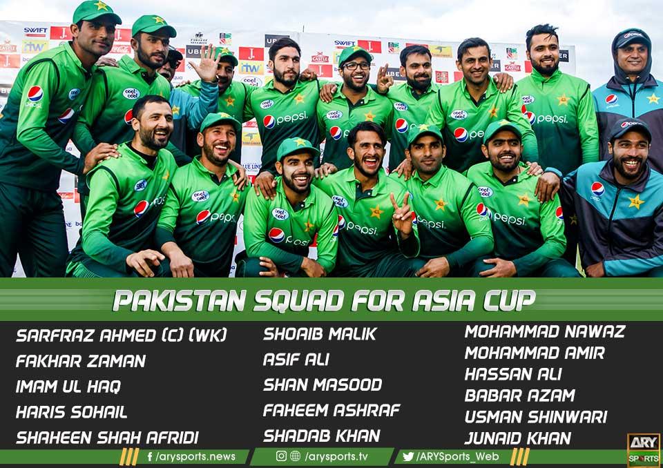 Pakistani squad Asia cup 2018