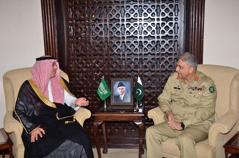 Saudi Information Minister