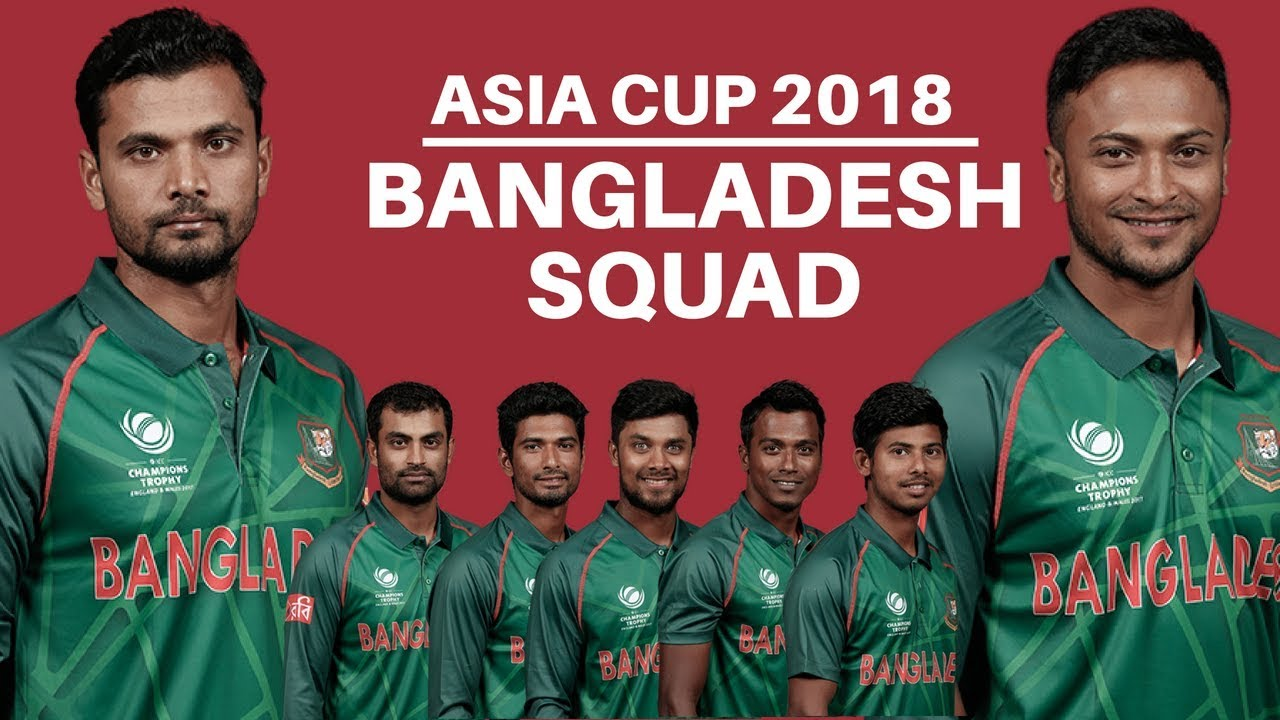 Bangladesh Squad 2018