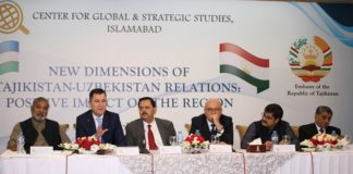 "CGSS organizes Conference ""New Dimensions of Tajikistan-Uzbekistan Relations"""