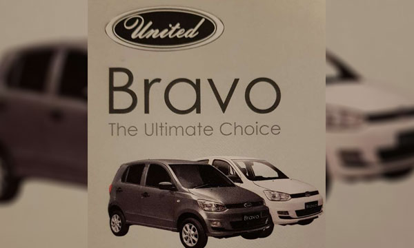 United Bravo Booking Price And Specifications In Pakistan