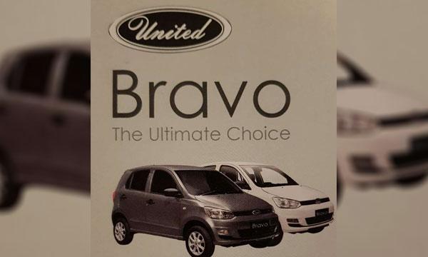 United Bravo Hatchback