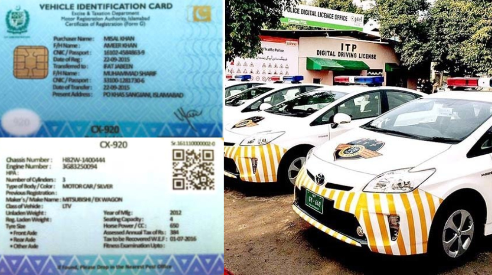Vehicle Registration Card set to be introduced in Punjab