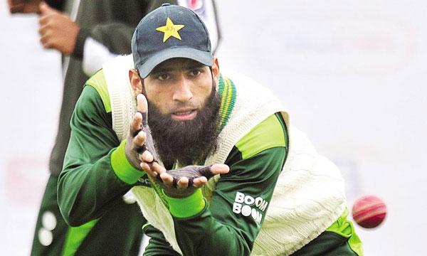 Pakistani Cricketers Muhammad Yousaf