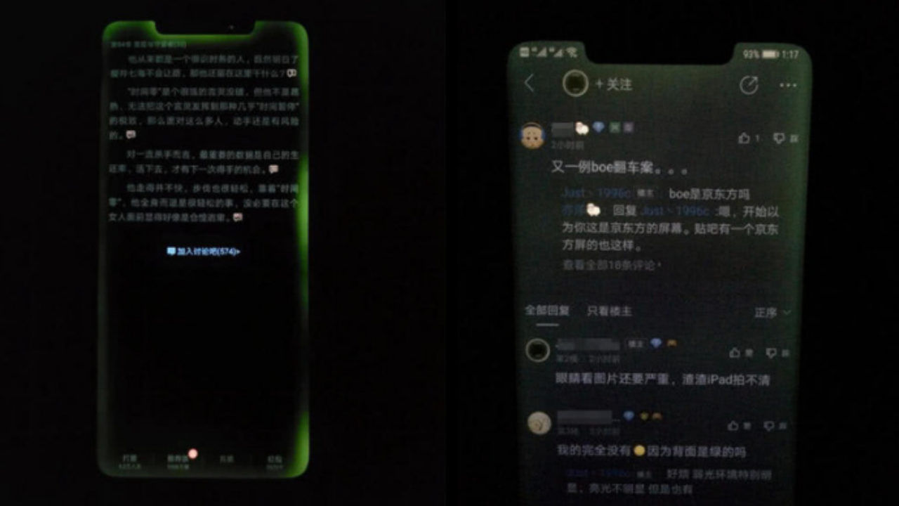 How to Fix Green Edges Display issues on Huawei Mate 20 pro