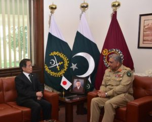 Army Chief assures full support to further enhance Pak-Japan relations