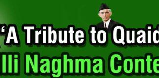 "Lok Virsa to hold ""Milli Naghmas Contest: Tribute to Quaid"" on Dec 25"