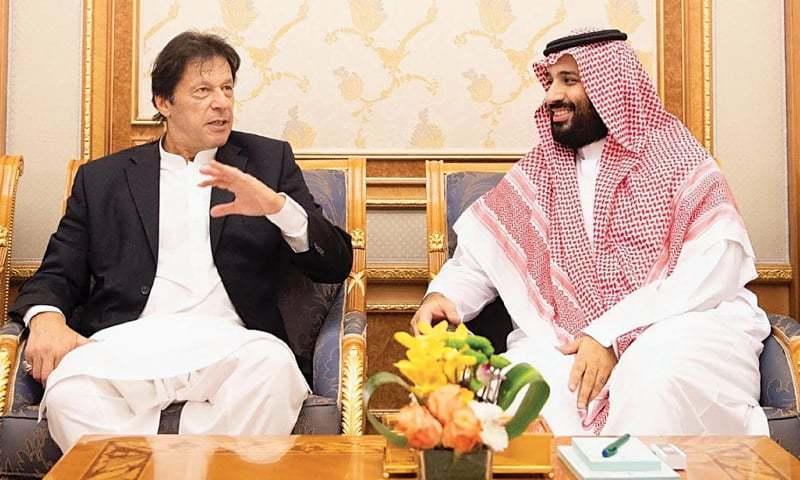 Saudi Crown Prince Muhammad bin Salman to reach Pakistan on Feb 16, Foreign Office confirms