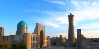 Ziyarah Tourism Forum to be held in Bukhara Uzbekistan on February 21