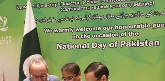 Pakistan Embassy in Kazakhstan celebrates Pakistan Day