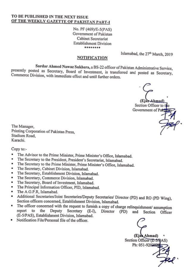 Sardar Ahmad Nawaz Sukhera appointed as Federal Secretary