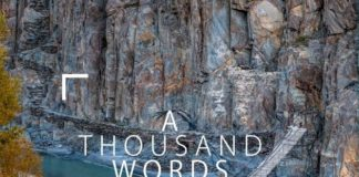 """Photography Exhibition """"A Thousand Words"""" by Muhammad Azhar Hafeez at PNCA today"""