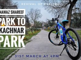 Third round of Revival of Cycling in Twin Cities on March 31