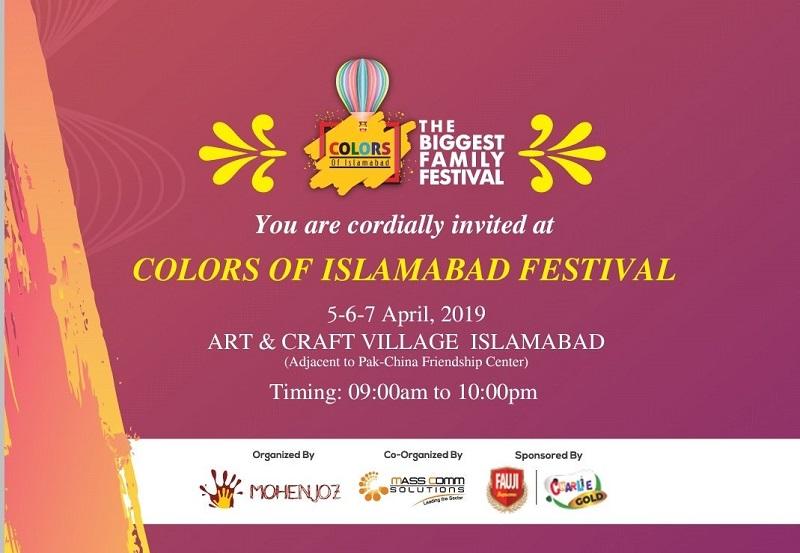 """Colors of Islamabad Festival"" begin on April 5 at Arts & Craft Village Islamabad"