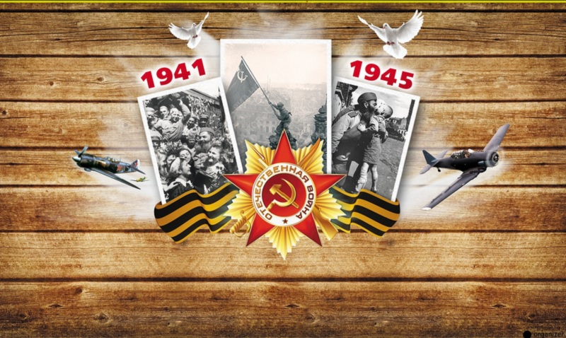 74th anniversary of the Victory in the Great Patriotic War on May 9
