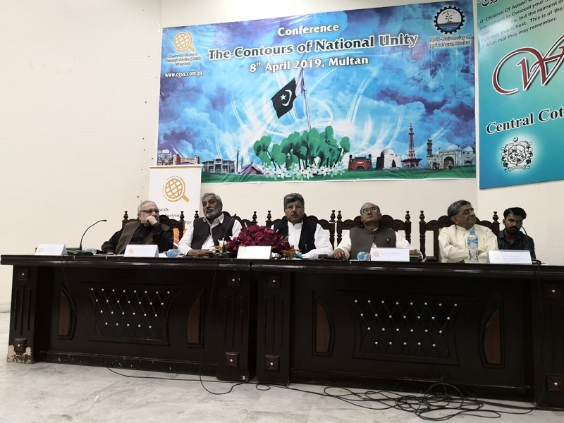 """CGSS & MNS-University of Agriculture Multan organize Conference on """"The Contours of National Unity"""""""