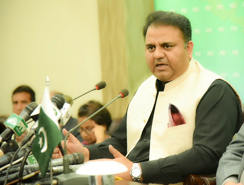 medical equipment - The Federal Minister for Science and Technology Chaudhry Fawad Hussain has said that Pakistan will soon become self-sufficient in producing medical equipment. While addressing a News Conference in Lahore on Saturday, the minister said that that a Medical Industrial Unit will be established at Allama Iqbal Industrial City in Faisalabad. The minister said that 1,100 ventilators are being produced monthly in the Country and a vaccine against COVID-19 is expected to be available by the start of next year. Chaudhry Fawad Hussain said that Pakistan is also working on local manufacturing of X-ray and dialysis machines. Furthermore, he said that 30 million syringes will be manufactured locally to administer vaccine of COVID-19.