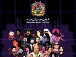 PNCA organizes National Music Festival 2019 from April 19-25