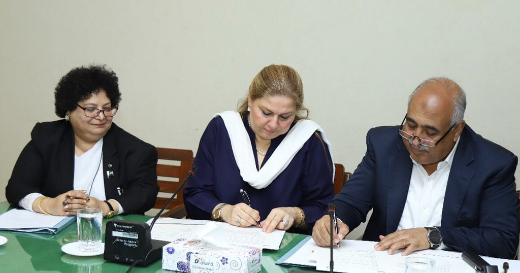 Ministry of Human Rights and Sindh Judicial Academy ink MoU