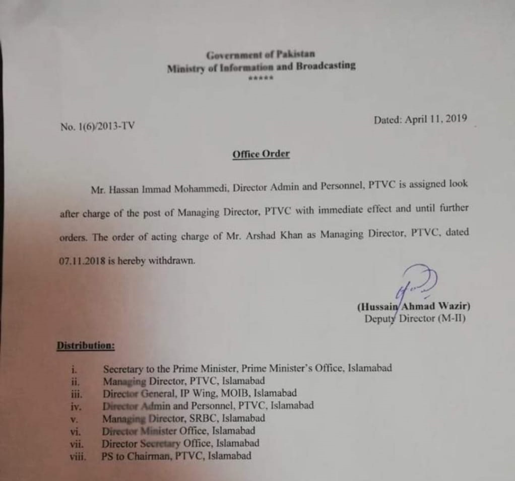 Hassan Immad Mohammedi appointed MD PTV