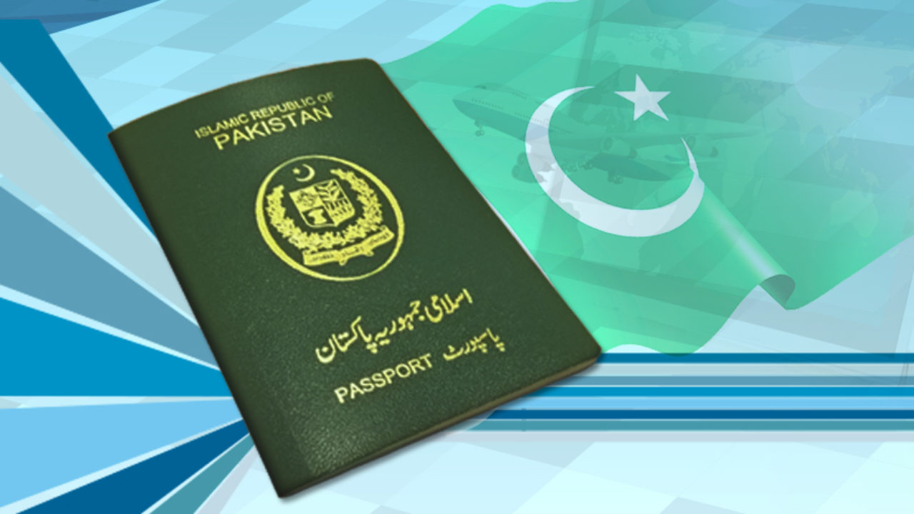 This is how you can Get New Ordinary Pakistani Passport