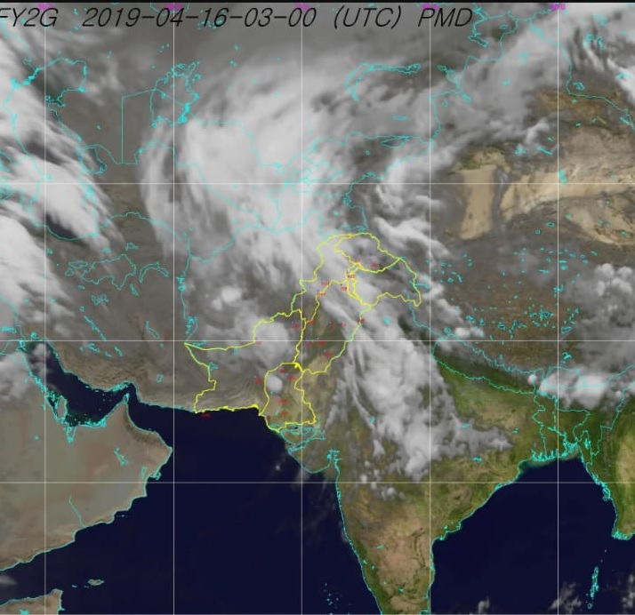 Severe rain and flash flooding forecast in Pakistan