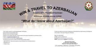 Win Essay Writing Contest & Travel to Azerbaijan