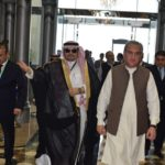 Pakistan FM reaches Saudi Arabia to attend OIC Foreign Ministers' meeting