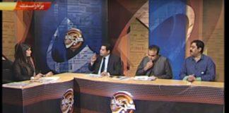 """Khabar Kay Saath Saath"""" anchored by Wadah Shuja on Monday at PTV News"""